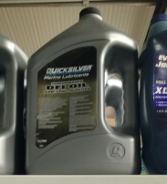 QUICKSILVER Olio Optimax